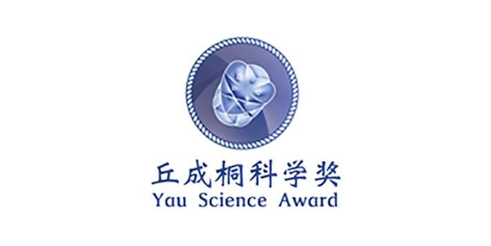 丘成桐中学生计算机科学竞赛介绍:获奖难度/含金量/报名途径/对申请的帮助-参加奖金15万元的比赛是什么体验