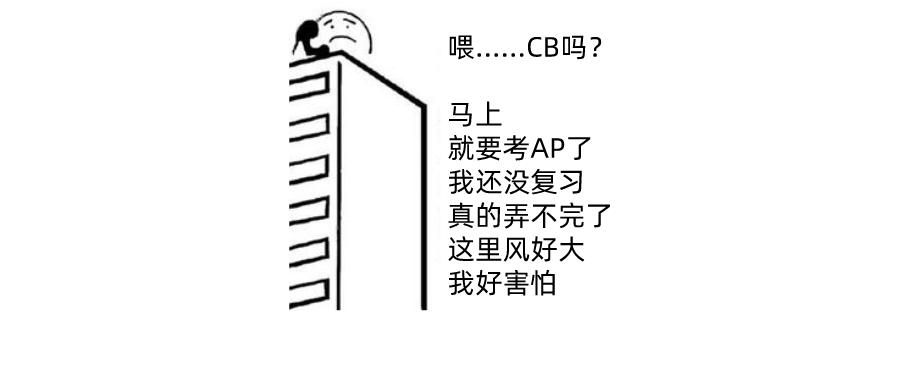 AP开卷考试不用翻翻翻,各科核心知识点归纳已经整理好了!免费下载,助力AP考试