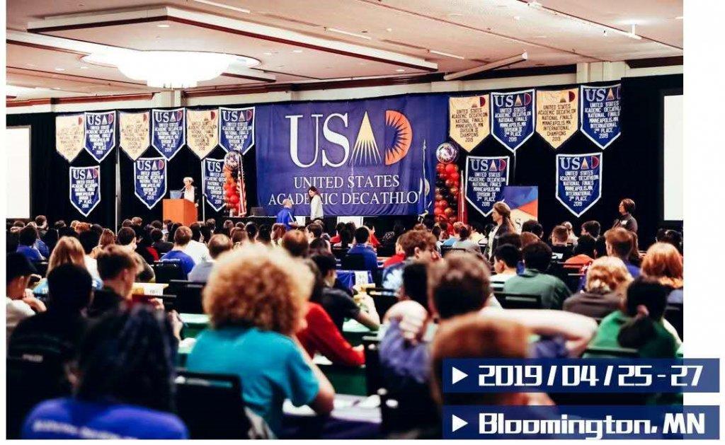 USAD美国赛比赛