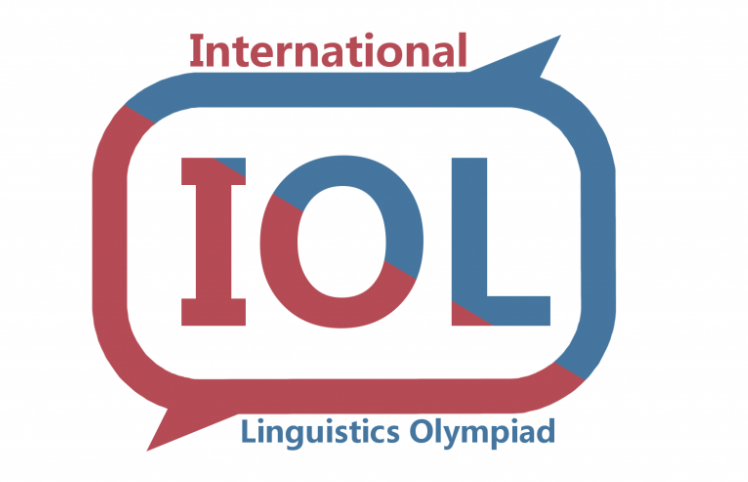 奥林匹克语言学竞赛是什么?报名途径和活动门槛有哪些?试题是什么样子的?IOL/NOL比赛介绍