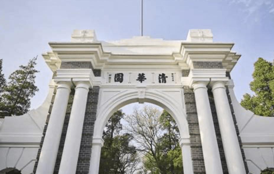 最新!QS发布2021年世界大学排行榜!清华力压耶鲁、宾大进入前15!北大位居香港大学之后?