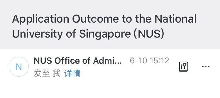 """申请""""亚洲排名NO.1""""的新加坡国立大学,我的SAT/托福成绩是多少?申请建议有哪些?-NUS录取经历分享"""