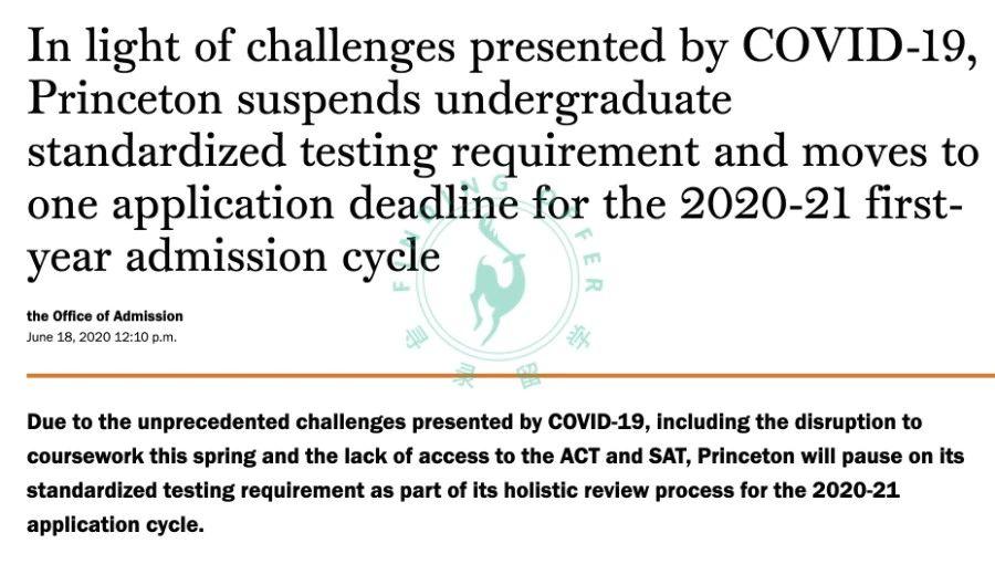 普林斯顿大学取消2020-2021申请季SAT/ACT(标化)成绩要求!取消早申请批次!-普利斯顿录取难度加大