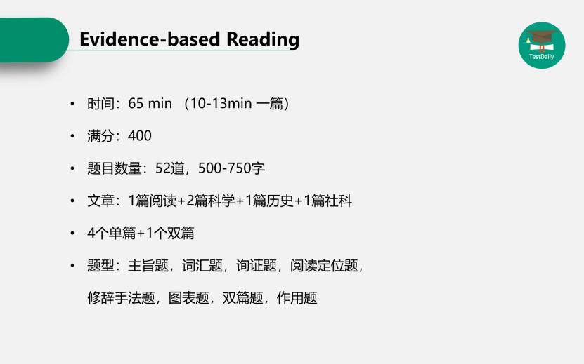 SAT 1580分备考经验分享-SAT阅读常考点分析及不同题型答题技巧指南
