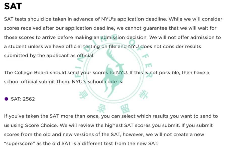 纽约大学SAT要求