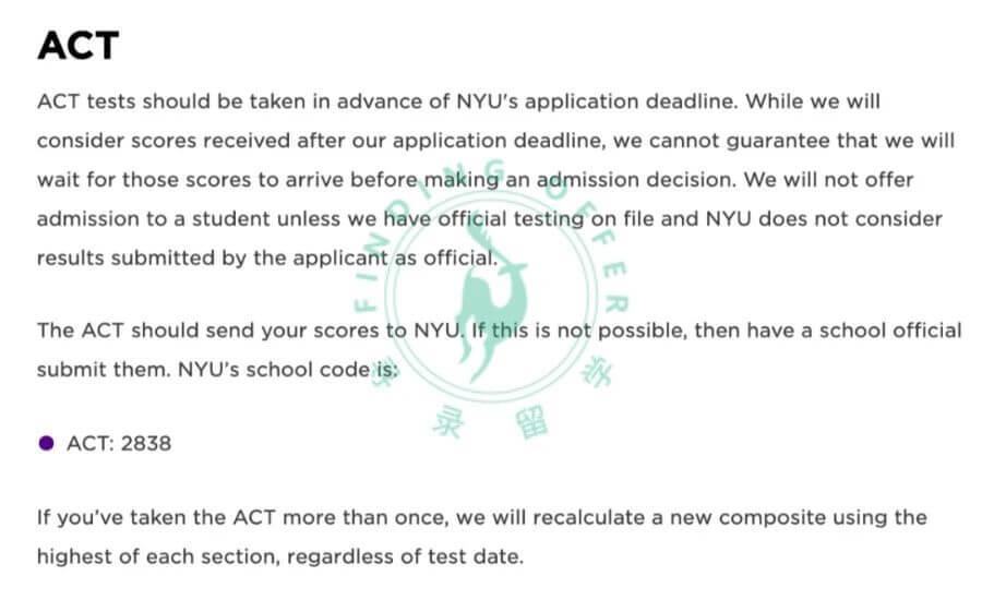 纽约大学ACT要求