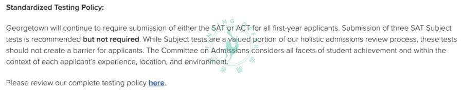 乔治城大学SAT/ACT要求
