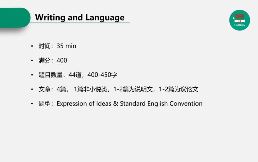 SAT 1580分备考经验分享:SAT语法/数学考什么?不同题型的答题技巧是什么?