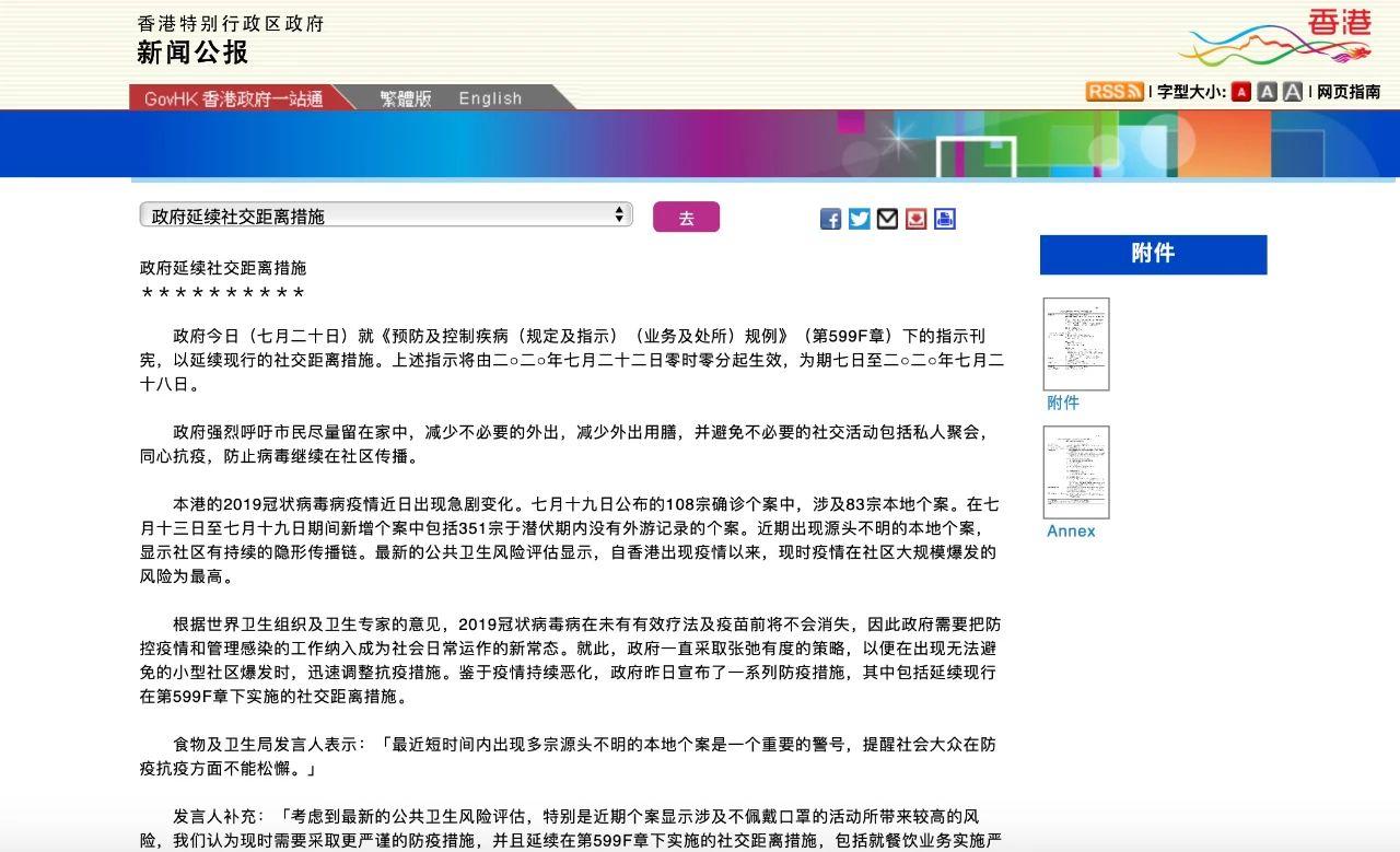 重磅!2020年香港入境隔离政策将再延长至9月7日!香港8月SAT考试恐取消,泰国/迪拜SAT考场成为新选择?