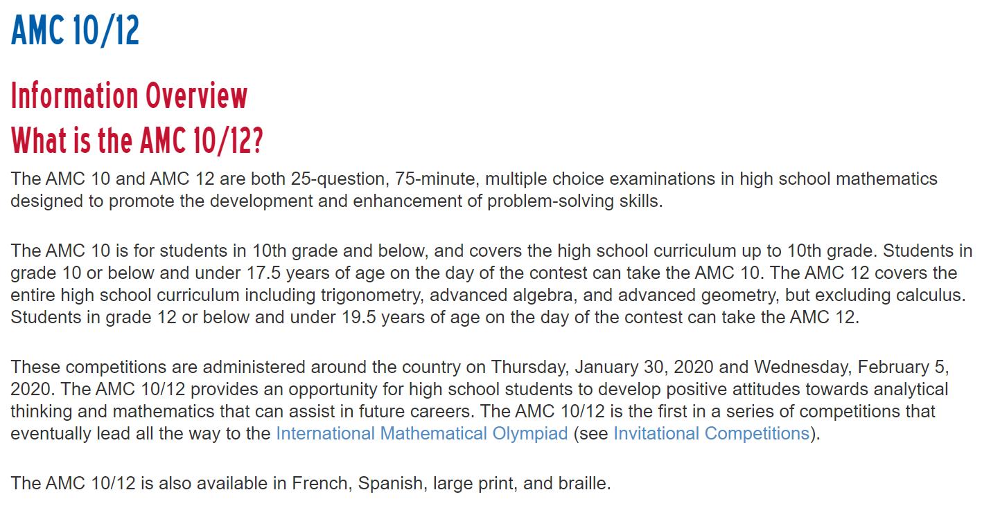 AMC10和AMC12考试介绍:考试对象/考试时间/考试内容/考试安排/奖励/考试考点|AMC真题及备考资料免费下载