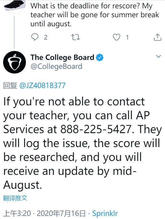 2020年CB公布的AP成绩复议信息