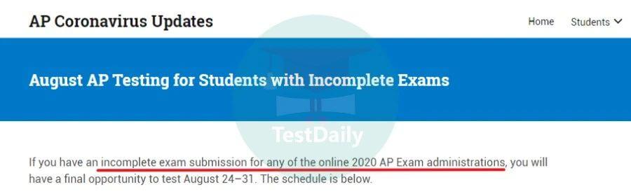重磅!CB官方新增8月份AP考试!8月AP补考:考试参加条件/各科考试时间/考试注意事项解答|2020年AP补考指南