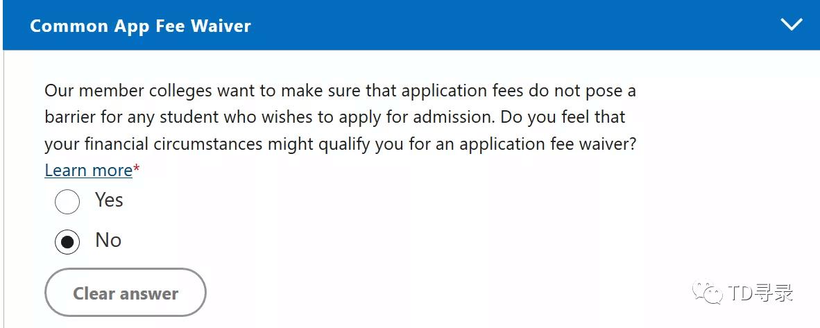 Common App注册步骤及流程