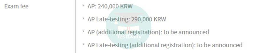 2021年韩国AP考试正常报名费用参考