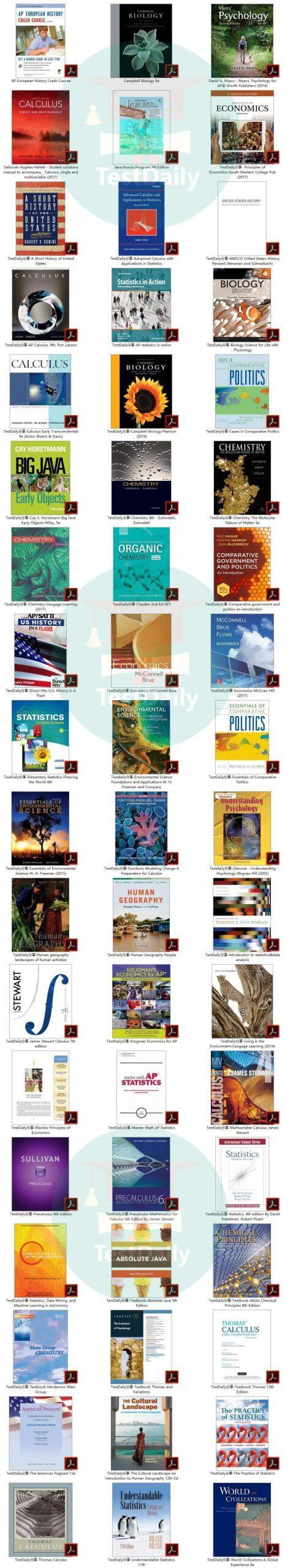 2020年CB推荐最新版AP教材免费下载