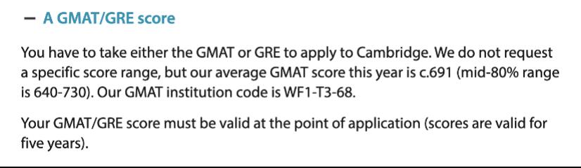 申请英国大学研究生,还需要GRE/GMAT成绩吗?-英国名校研究生申请要求|GRE备考资料免费下载