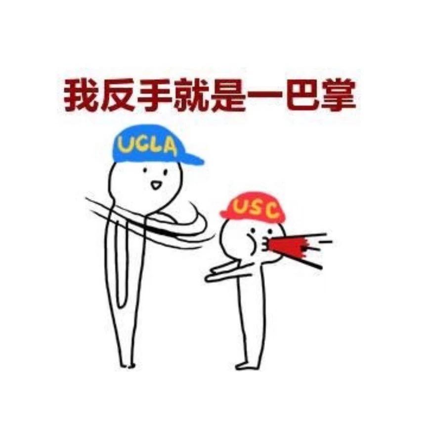 在UCLA读书是一种什么体验?UCLA学习氛围/学习压力/课程设置/学术资源怎么样?学长学姐这样说