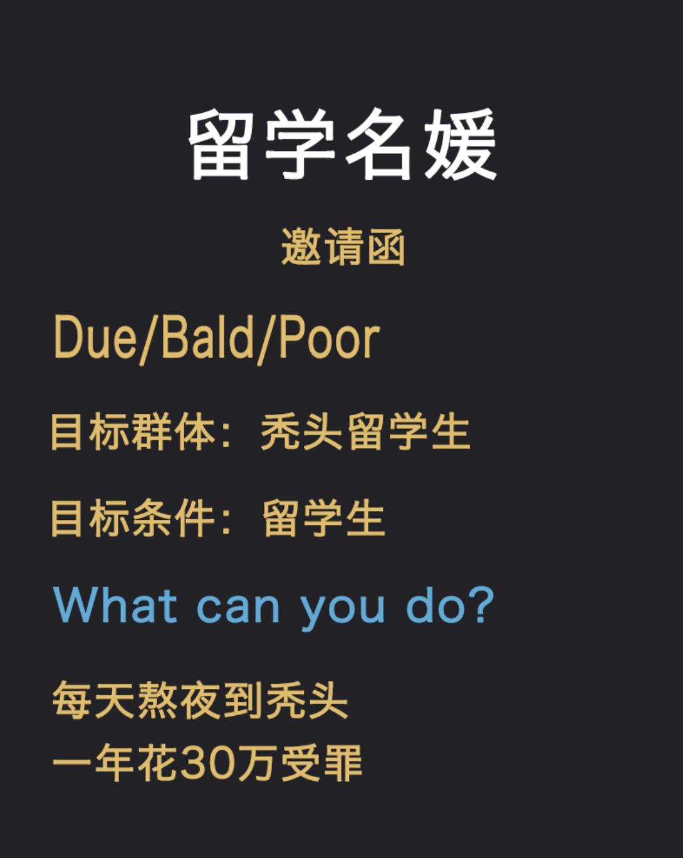 """上海名媛""""拼单群""""火了?但在""""拼单""""上,留学生们更有经验!"""