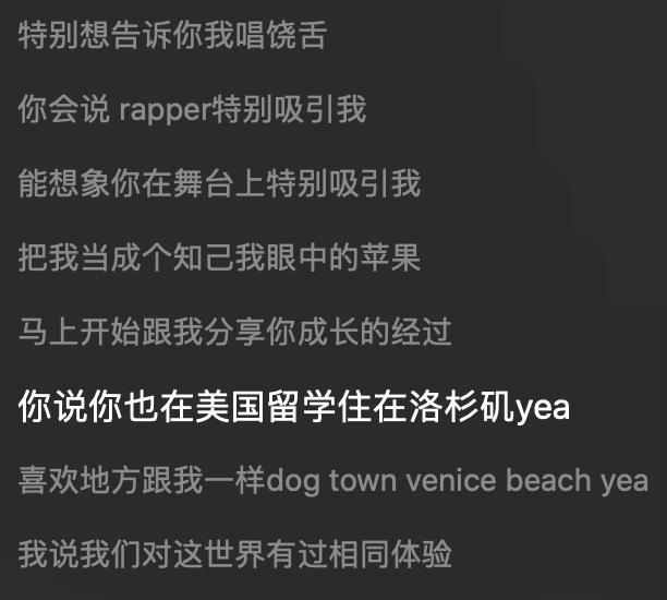 """说唱节目火了""""留学rapper""""群体,他们究竟有怎样的故事?-盘点那些有海外留学经历的说唱歌手"""