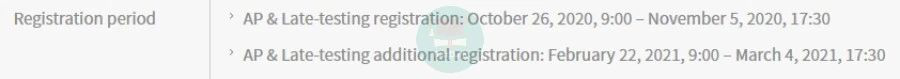 2021AP韩国/新加坡考试报名信息汇总:报名时间/方式/条件/流程/科目/考试时间/出入境政策-AP报考建议