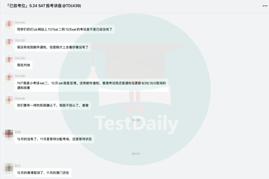 重磅!2020年11月SAT2/12月SAT大陆赴香港考试的学生报名遭取消!12月SAT考试,这些考场可以考虑!