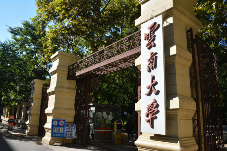 托福考场测评:云南大学托福考点怎么样?地址在哪?附近酒店推荐?