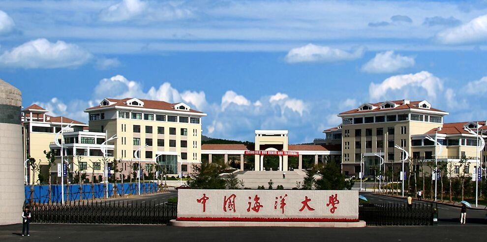 中国海洋大学托福考点测评:考场位置/考点情况/考试设备/周围住宿