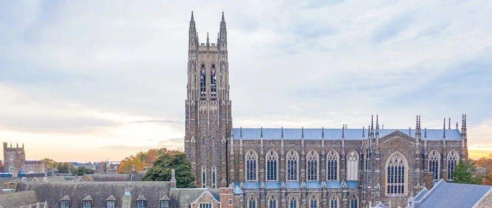 重磅!2020年美国TOP 20名校申请人数爆涨,杜克大学录取率将降低!