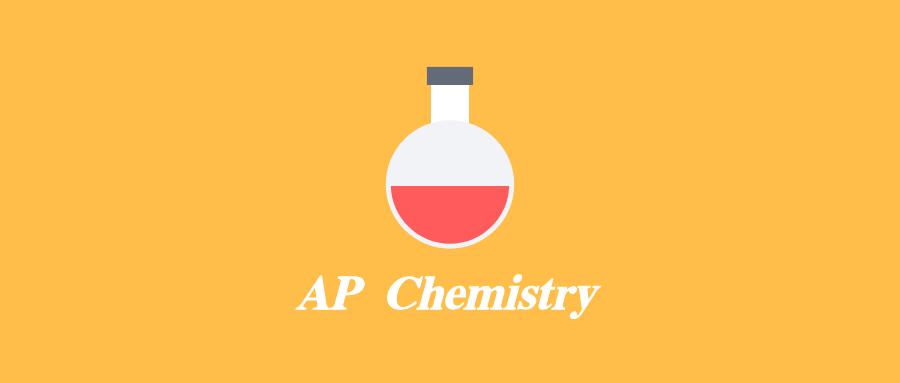 AP化学5分备考经验分享:备考时间安排/备考书籍推荐/刷题练习要点/考试答题技巧