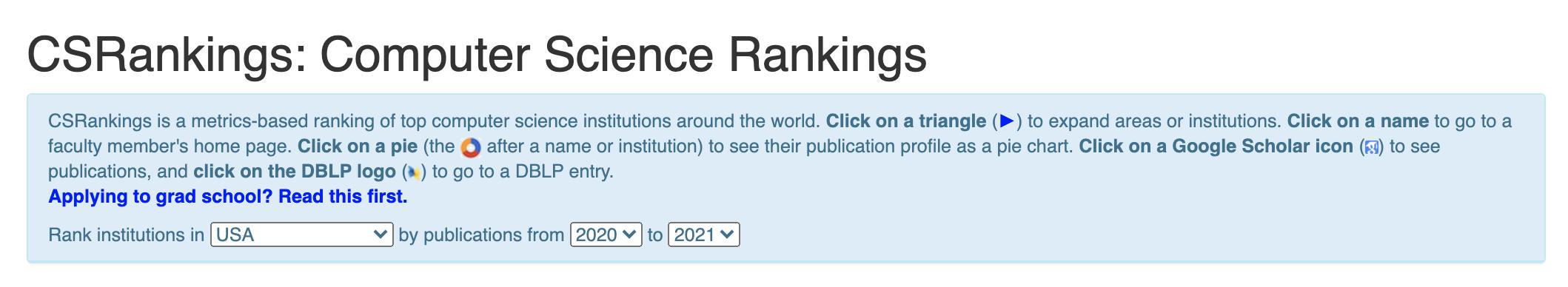 2021年CS Rankings公布最新计算机专业排名!UIUC力压MIT排名第二,UMD冲进前10!
