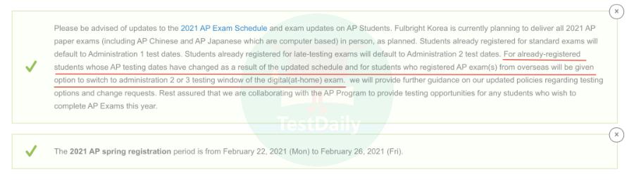 2021年韩国AP考试报名最新消息!海外考生将转为AP线上家考!
