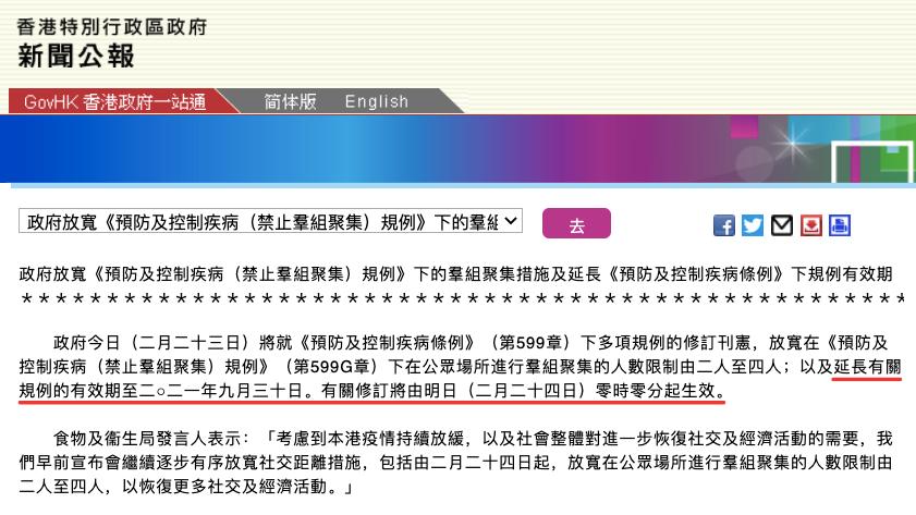 重磅!香港宣布通关禁令延长至2021年9月30日,大陆SAT考生该何去何从?