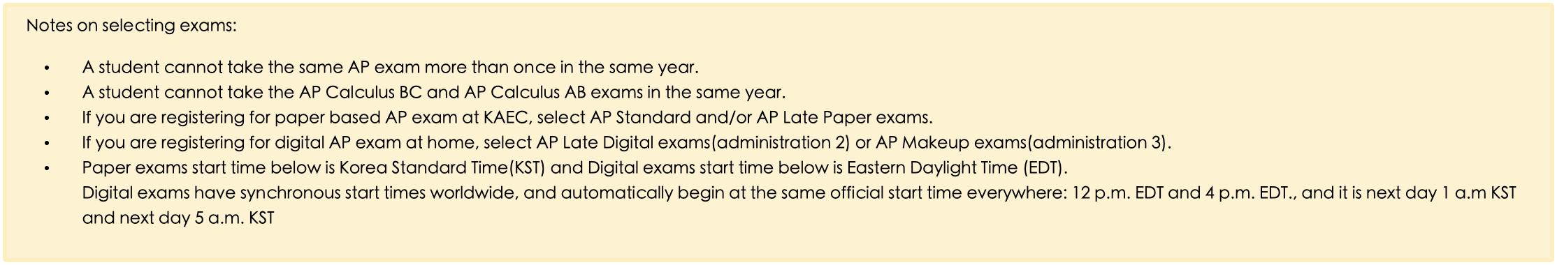 2021年韩国AP春季考试报名细则:2021年韩国AP春季报名可直接报名考期3!