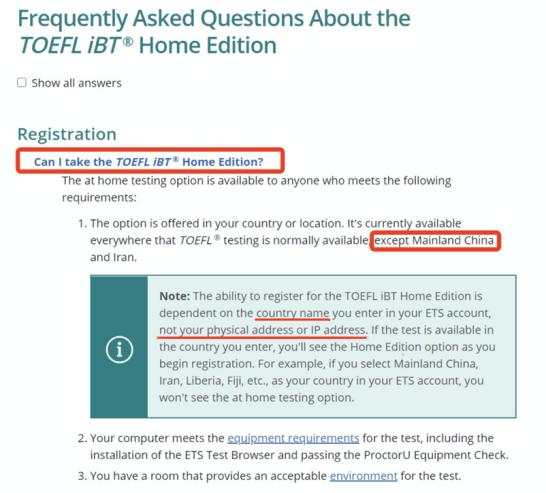 大陆考生注册托福家考需要使用VPN吗?托福家考考试时可以使用VPN吗?