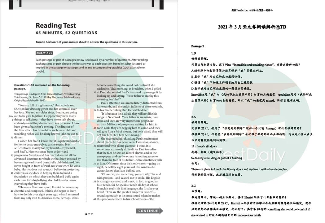2021年3月亚太SAT真题及答案解析