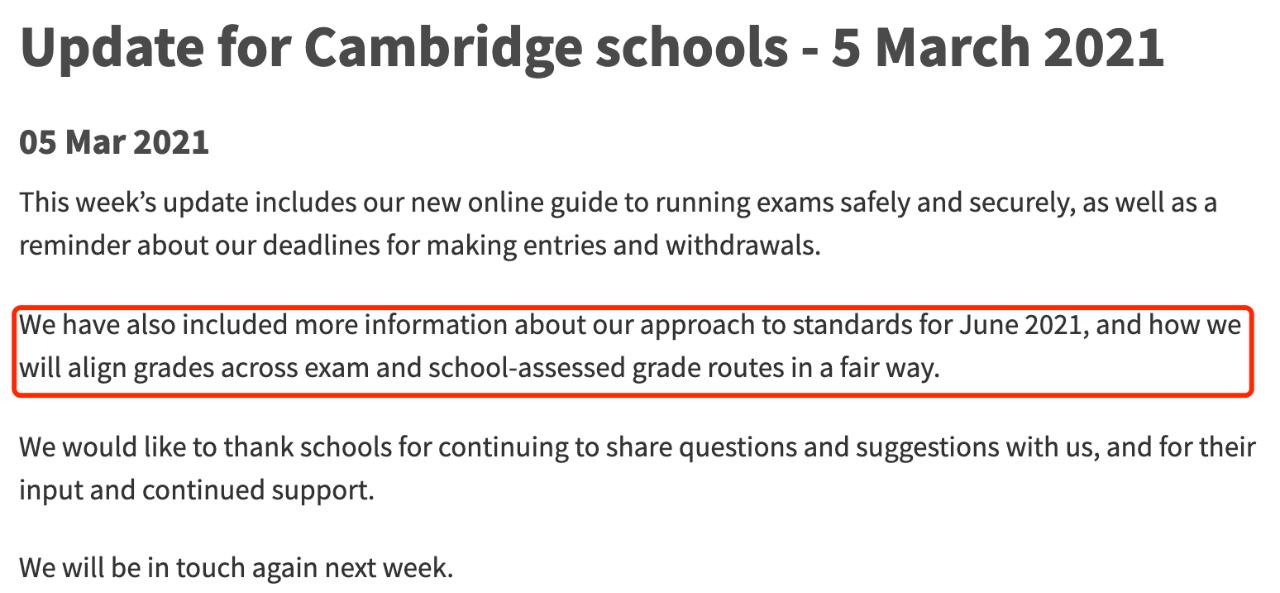 2021年6月A Level大考与教师评估标准如何统一?官方最新说明来了!