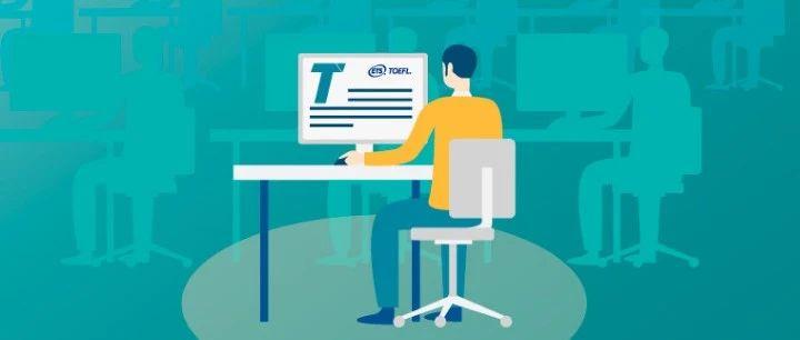 ETS官宣︰2021年5月托福iBT考试报名新增和恢复7个考场!