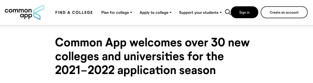 最新!Common App宣布2021-2022申请季系统将新增30多所美国大学选项!