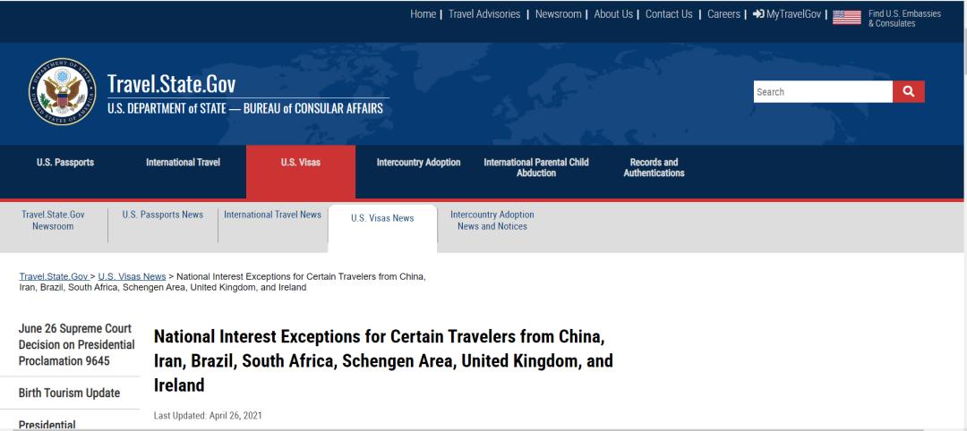 美国国务院宣布:2021年8月1日起持F/M签证的中国留学生可直飞美国!