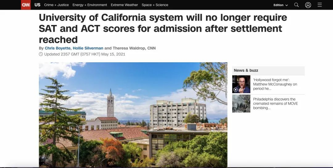 重磅!加州系统大学本科录取将不再考虑SAT/ACT成绩!