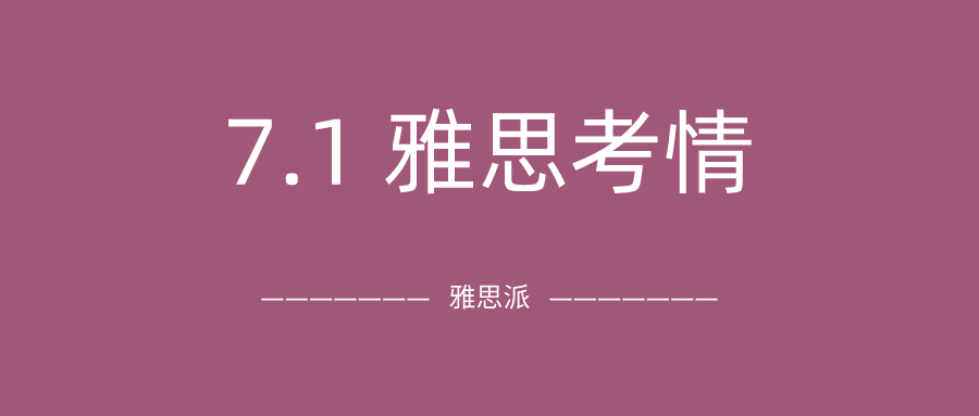 2021年7月1日雅思考试真题及答案:7月首考,被小作文难住了