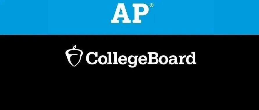 2021年AP考试成绩什么时间公布?查询方式有哪些?AP成绩如何寄送?