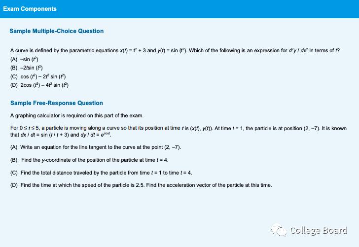 AP微积分BC 官方介绍|AP微积分BC课程内容/考试形式介绍