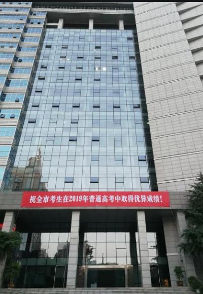 重庆市教育社会考试服务中心托福考点测评:考试设备/考场环境/交通及住宿情况