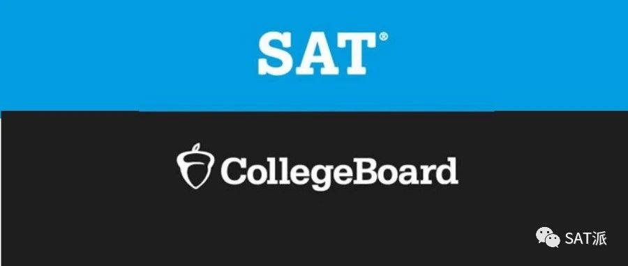 CB官方发布2021年度SAT考试报告,数据好于预期,显示SAT考试回暖