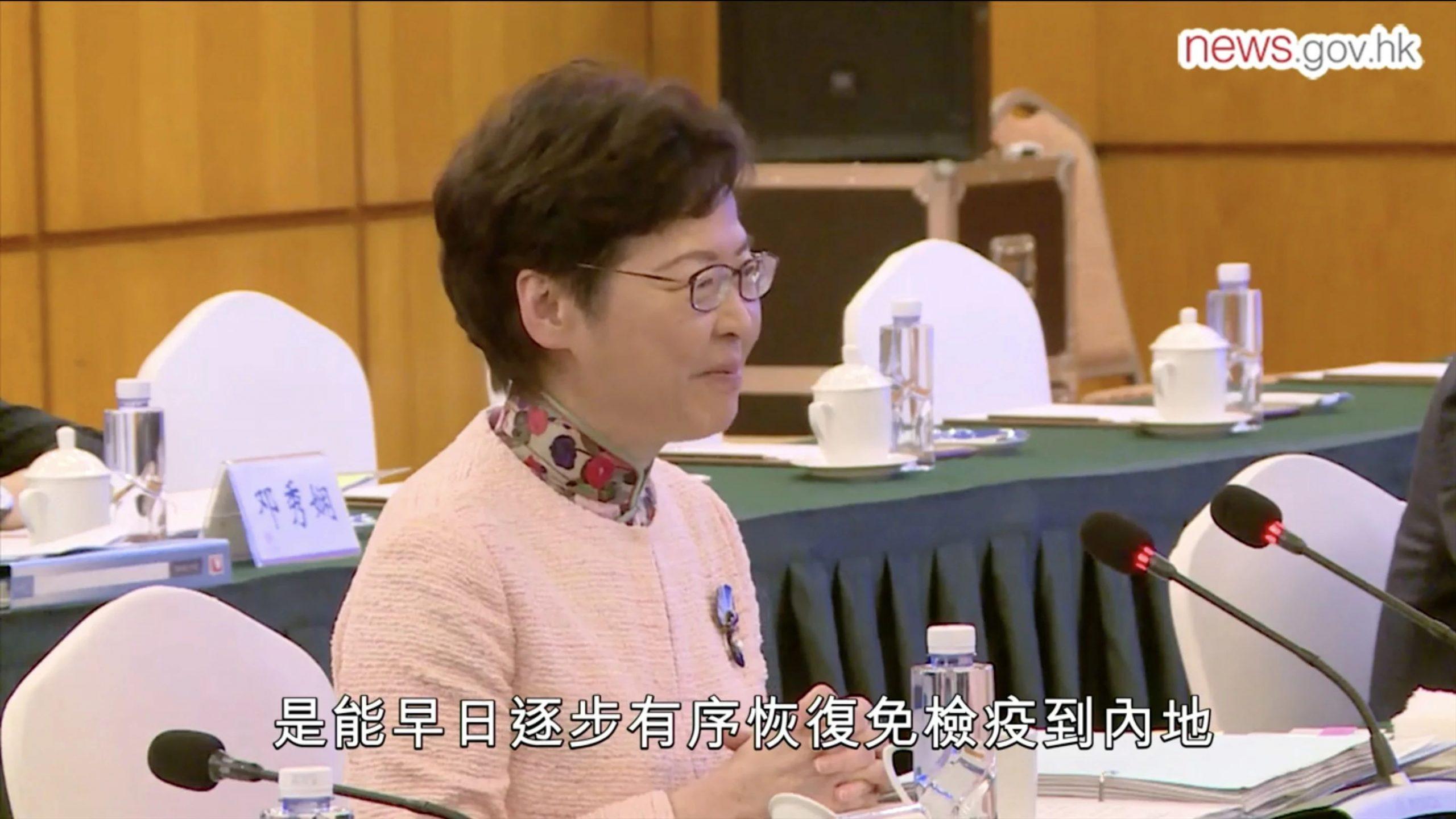「来港易」9月15日正式推出,12月香港SAT考试大陆考生可以参加了?
